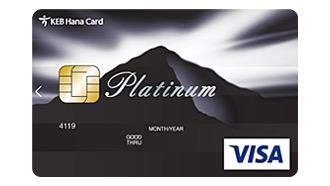 KEB Hana VISA Platinum