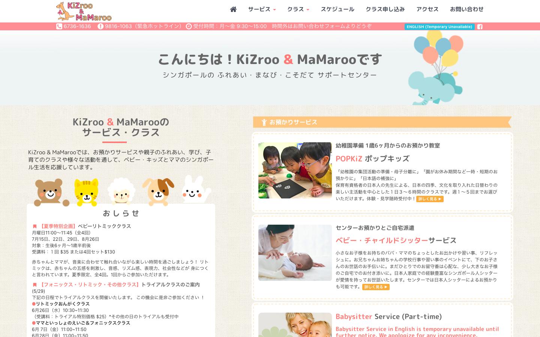 http://www.kizroo.com/
