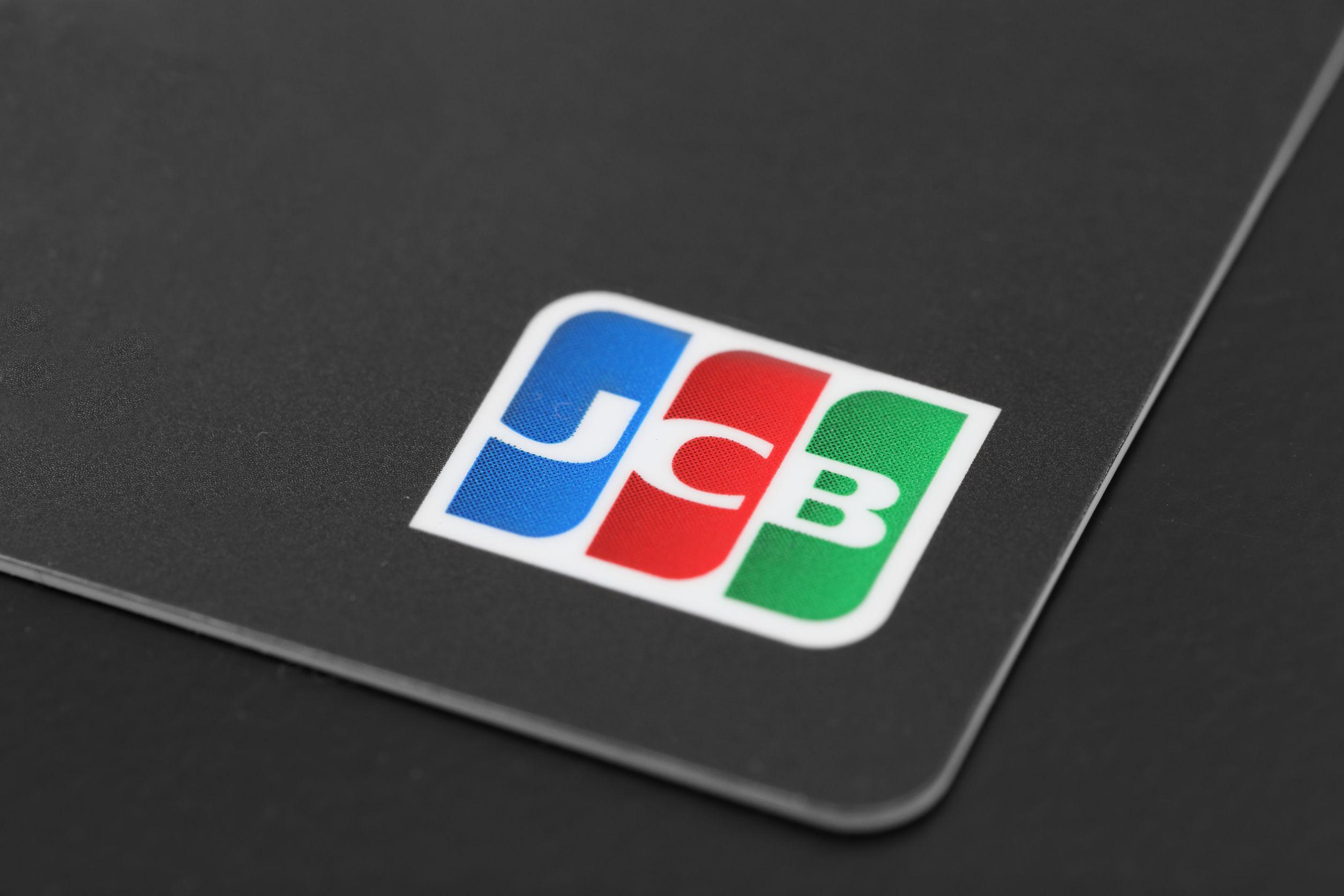 Stock Photo - JCB