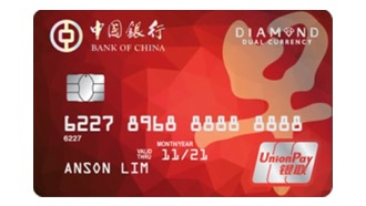 BOC Zaobao Debit Card
