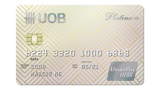 UOB UnionPay Card