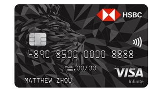 HSBC VISA Infinite Credit Card