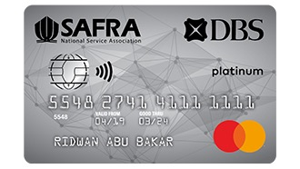 SAFRA DBS Debit Card