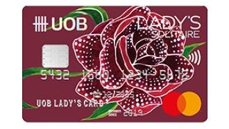 บัตรเครดิต เลดี้ ยูโอบี โซลิแทร์