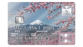บัตรเครดิต อิออน เจ พรีเมียร์ แพลทินั่ม