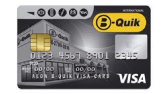 บัตรเครดิต บี-ควิก วีซ่า