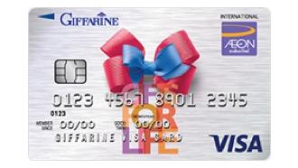 บัตรเครดิต กิฟฟารีน วีซ่า