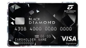 บัตรเครดิต ธนชาติ แบล็ค ไดมอนด์ วีซ่า