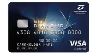 บัตรเครดิต ธนชาติ บลู ไดมอนด์ วีซ่า