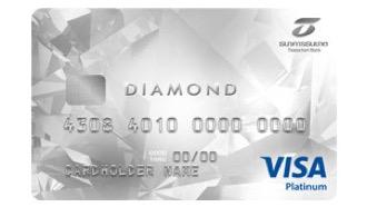 บัตรเครดิต ธนชาติ ไดมอนด์ วีซ่า