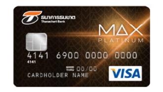 บัตรเครดิต ธนชาติ แมกซ์ แพลทินั่ม วีซ่า