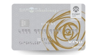 บัตรเครดิต สยาม ทาคาชิมายะ ไฟน์เนส