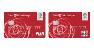 บัตรเครดิต สยาม ทาคาชิมายะ วีซ่า