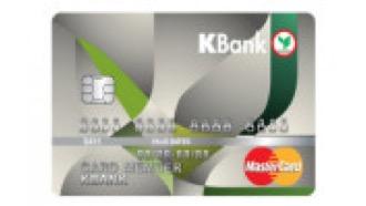บัตรเครดิต กสิกรไทย มาสเตอร์การ์ด คลาสสิก