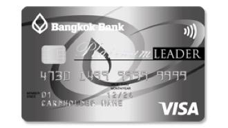 บัตรผู้นำ แพลทินัม ธนาคารกรุงเทพ