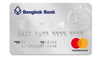 บัตรเครดิตมาสเตอร์การ์ด แพลทินั่ม ท่องเที่ยว ธนาคารกรุงเทพ