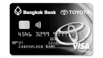 บัตรเครดิตโตโยต้า ธนาคารกรุงเทพ