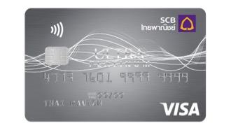 บัตรเครดิตเอสซีบี อัลตรา แพลทินั่ม
