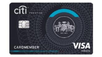 บัตรเครดิตซิตี้ เพรสทีจ