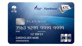 บัตรเครดิต เคทีซี บางกอก แอร์เวย์ส เจซีบี แพลทินั่ม