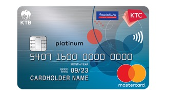 บัตรเครดิต เคทีซี ทิพยประกันภัย แพลทินั่ม มาสเตอร์การ์ด