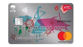 บัตรเครดิต เคทีซี ยงสงวน กรุ๊ป แพลทินั่ม มาสเตอร์การ์ด