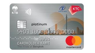 บัตรเครดิต เคทีซี ตั้ง ฮั่ว เส็ง แพลทินั่ม มาสเตอร์การ์ด
