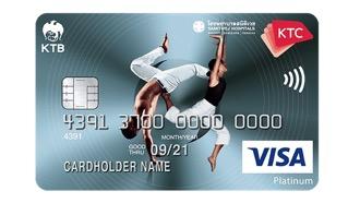 บัตรเครดิต เคทีซี โรงพยาบาล สมิติเวช วีซ่า แพลทินั่ม