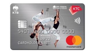 บัตรเครดิต เคทีซี โรงพยาบาล บีเอ็นเอช แพลทินั่ม มาสเตอร์การ์ด