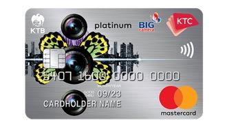 บัตรเครดิต เคทีซี บิ๊ก คาเมร่า ไทเทเนี่ยม มาสเตอร์การ์ด