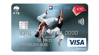 บัตรเครดิต เคทีซี โรงพยาบาลกรุงเทพฯ กรุ๊ป วีซ่า แพลทินั่ม