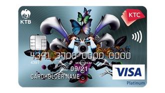 บัตรเครดิต เคทีซี ทราเวล วีซ่า แพลทินั่ม