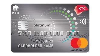 บัตรเครดิต เคทีซี ซีเนียร์ แพลทินั่ม มาสเตอร์การ์ด