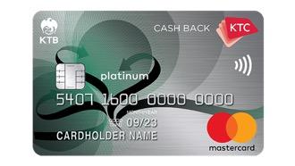บัตรเครดิต เคทีซี แคช แบ็ก แพลทินั่ม มาสเตอร์การ์ด