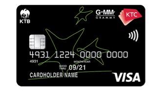 บัตรเครดิต เคทีซี จีเอ็มเอ็ม แกรมมี่ วีซ่า