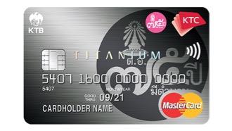 บัตรเครดิต เคทีซี ศิษย์เก่า เตรียมอุดมศึกษา แพลทินั่ม มาสเตอร์การ์ด