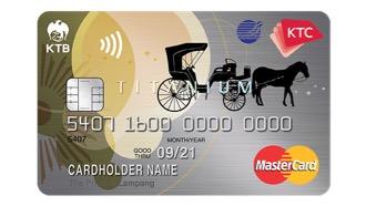 บัตรเครดิต เคทีซี เสรี แพลทินั่ม มาสเตอร์การ์ด