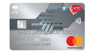 บัตรเครดิต เคทีซี สมาคมการจัดการงานบุคคล แพลทินั่ม มาสเตอร์การ์ด