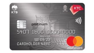 บัตรเครดิต เคทีซี นิสิตเก่า พาณิชยศาสตร์และการบัญชี จุฬา แพลทินั่ม มาสเตอร์การ์ด