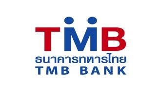 ธนาคารทหารไทย